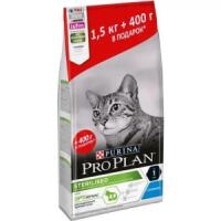 Фотография товара Корм для кошек Pro Plan Sterilised, 1.9 кг, кролик