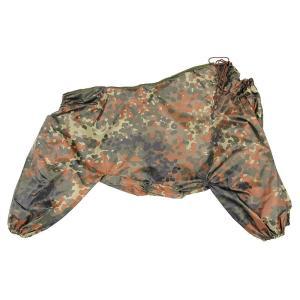 Комбинезон-дождевик для собак Гамма Бультерьер, размер 47х43х30см., цвета в ассортименте
