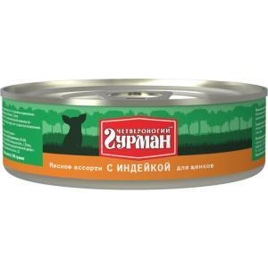 Корм для щенков Четвероногий гурман мясное ассорти, 100 г, индейка
