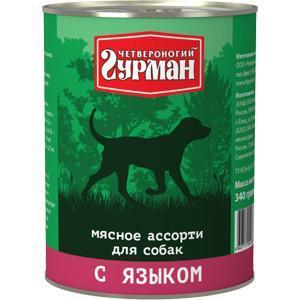 Корм для собак Четвероногий гурман мясное ассорти, 340 г, язык