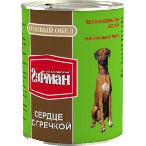 Корм для собак Четвероногий гурман готовый обед, 850 г, сердце с гречкой