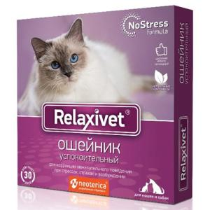 Успокоительное для кошек Relaxivet Ошейник