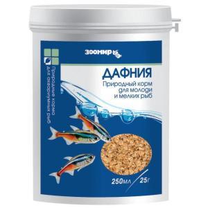 Корм для рыб Зоомир Дафния, 25 г