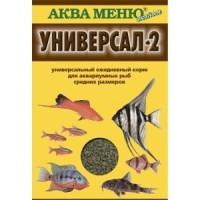 Фотография товара Корм для рыб Аква Меню Универсал-2, 30 г