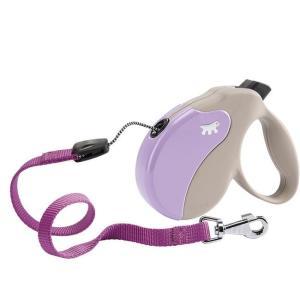 Поводок-рулетка для собак Ferplast Amigo Medium, бежево-фиолетовый