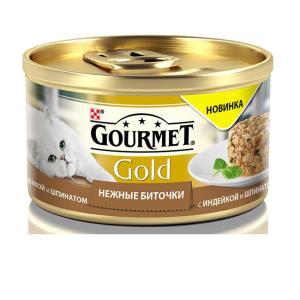Корм для кошек Gourmet Gold Нежные биточки, 85 г, индейка со шпинатом