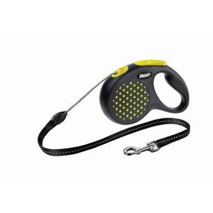 Поводок-рулетка для собак Flexi Design Classic S, желтый