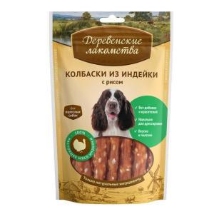 Лакомство для собак Деревенские лакомства, 100 г, индейка