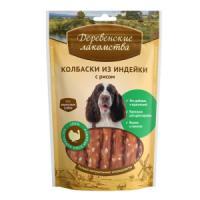 Фотография товара Лакомство для собак Деревенские лакомства, 100 г, индейка