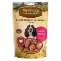 Фотография товара Лакомство для собак Деревенские лакомства, 85 г, индейка