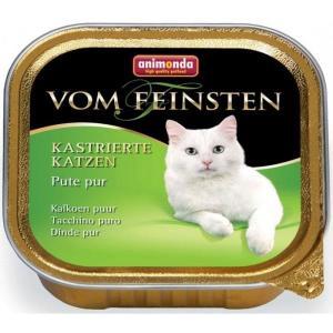 Консервы для кошек Animonda Vom Feinsten, 100 г, отборная индейка