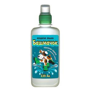 Жидкое мыло для мытья лап Башмачок, 220 мл