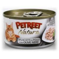 Фотография товара Консервы для кошек Petreet Natura, 70 г, куриная грудка с оливками