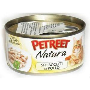 Консервы для кошек Petreet Natura, 70 г, куриная грудка