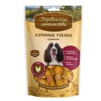 Фотография товара Лакомство для собак Деревенские лакомства, 100 г, курица