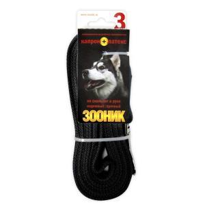 Поводок для собак Зооник 11423, черный