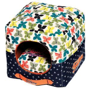 Домик для собак и кошек Katsu Бабочки S S, размер 30х30х16см., бирюзово-белый