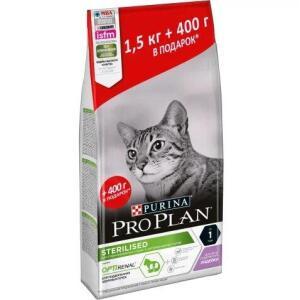 Корм для кошек Pro Plan Sterilised, 1.9 кг, индейка