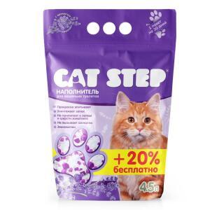 Наполнитель для кошачьего туалета Cat Step Лаванда, 2.1 кг