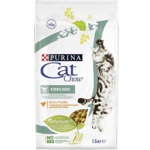 Корм для кошек Purina Cat Chow Sterilised, 2 кг, домашняя птица