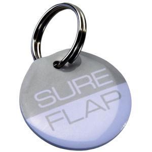 Метка для дверцы Trixie SureFlap, размер 2.5см.