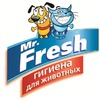 Mr. Fresh (Мистер Фреш)