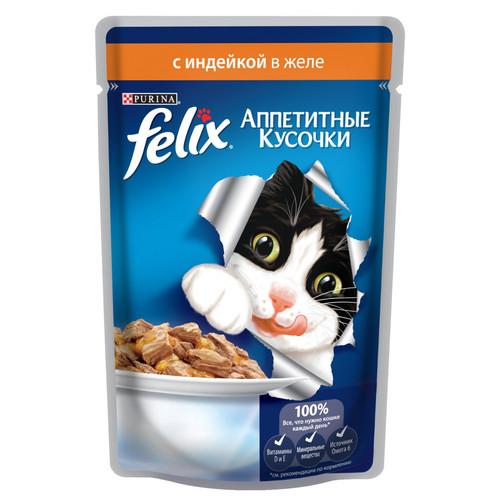 Корм для кошек Felix Аппетитные кусочки, 85 г, индейка