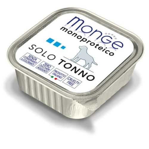 Корм для собак Monge Solo Tonno, 150 г, тунец