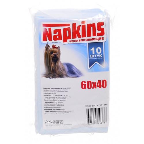 Пеленки для собак Napkins, размер 60х40см., 10 шт.