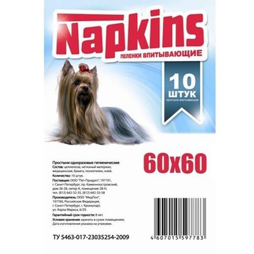 Пеленки для собак Napkins, размер 60х60см., 10 шт.