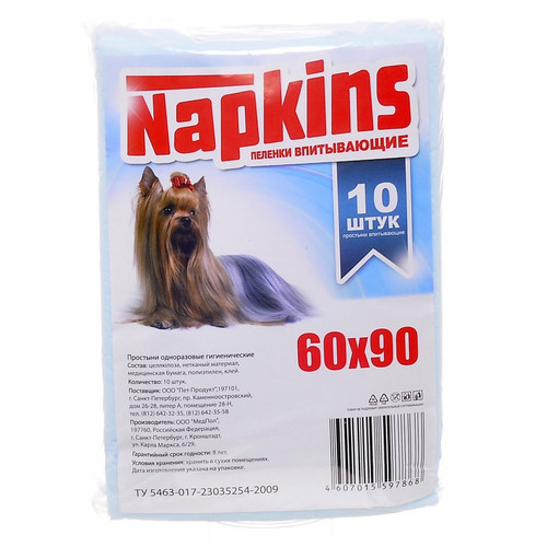 Пеленки для собак Napkins, размер 60х90см., 10 шт.