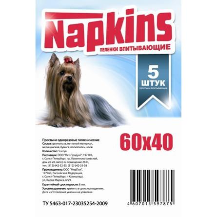 Пеленки для собак Napkins, размер 60х40см., 5 шт.