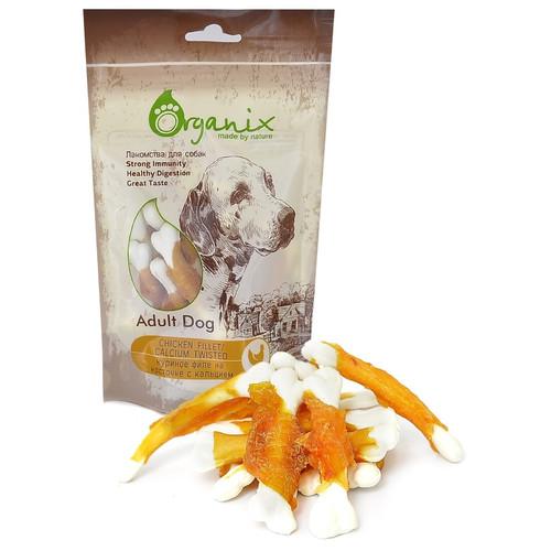 Лакомство для собак Organix Chicken fillet/ calcium twisted
