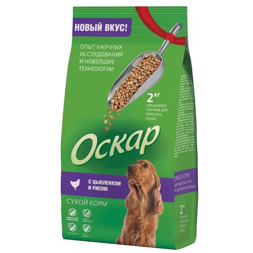 Корм для собак Оскар, 2 кг, Цыпленок с рисом
