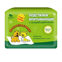 Фотография товара Пеленки для животных Пелигрин Доброзверики Super, размер 60х40см., 30 шт.