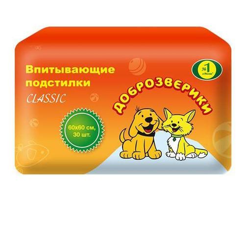 Пеленки для животных Пелигрин Доброзверики Super Classic, размер 60х60см., 30 шт.