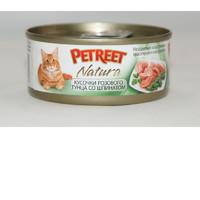 Фотография товара Корм для кошек Petreet, 85 г, тунец со шпинатом