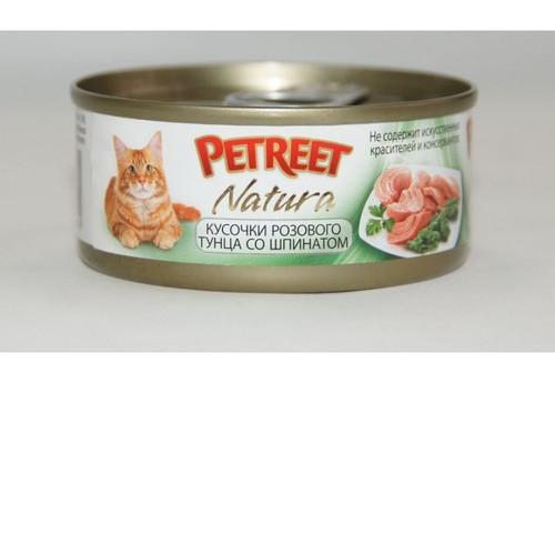 Корм для кошек Petreet, 85 г, тунец со шпинатом