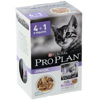 Фотография товара Промонабор для котят Pro Plan Nutrisavour Junior, 425 г, индейка, говядина