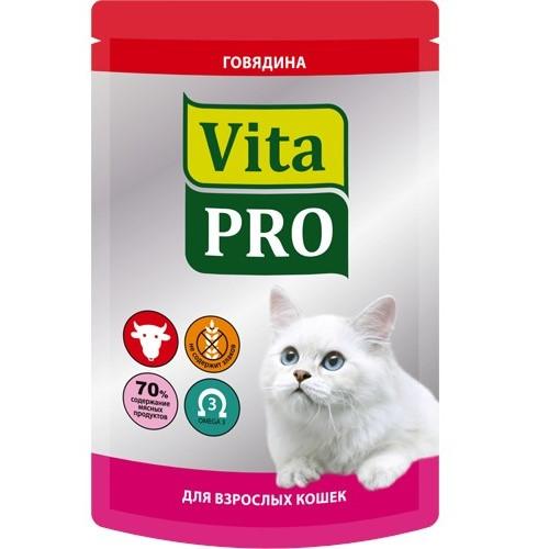 Корм для кошек Vita Pro, 100 г, говядина