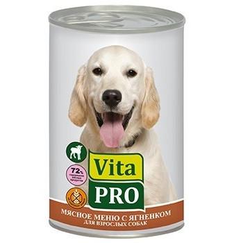 Корм для собак Vita Pro, 400 г, ягненок