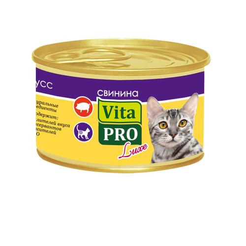 Корм для кошек Vita Pro LUXE, свинина
