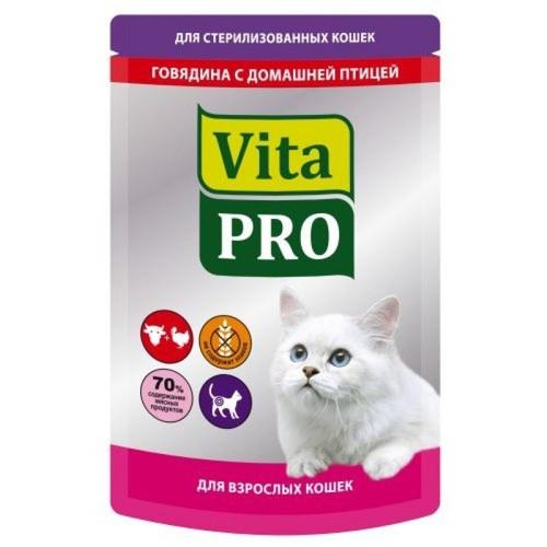 Корм для кошек Vita Pro, 100 г, говядина, домашняя птица