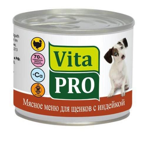 Корм для щенков Vita Pro, 200 г, индейка