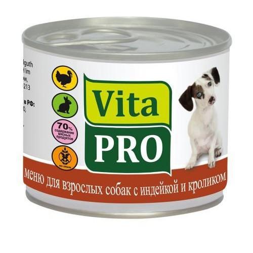 Корм для собак Vita Pro, 200 г, индейка, кролик
