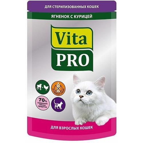 Корм для кошек Vita Pro, 100 г, ягненок, курица