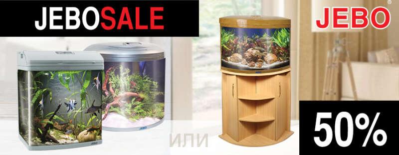 Не_Реально низкие цены на аквариумы