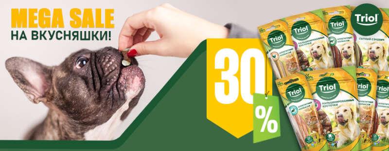 Распродажа вкусняшек на MyPet-Online.ru